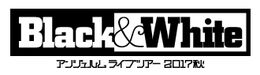 ANGERME-Black&WhiteLive-logo