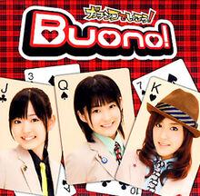 GachinkodeIkou-dvd