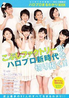 KFbookcover2015