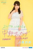 HiroseAyaka-COUNTDOWNPARTY2017