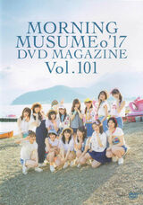 Morning Musume '17 DVD Magazine Vol.101