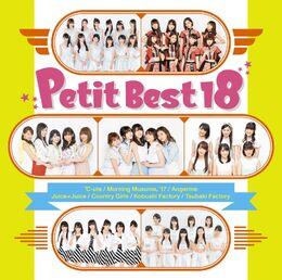 PetitBest18-r