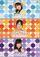 Kobushi Factory Hirose Ayaka・Taguchi Natsumi・Inoue Rei Birthday Event 2017
