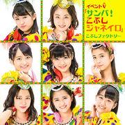 SambaKobushiJaneiro-ev1