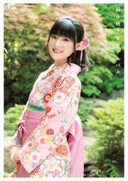 TsugunagaMomoko-SotsugyouAlbum-cover