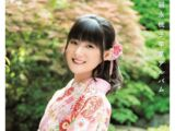 Tsugunaga Momoko Sotsugyou Album