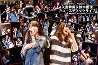 YajimaSuzuki-AcousticLive2012-DVDcover