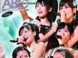 ℃-ute Concert Tour 2009 Haru ~AB℃~