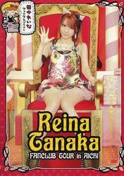 Reina Tanaka Fanclub Tour in Aichi