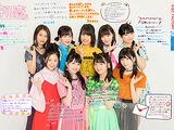 """Tsubaki Factory Live Tour 2018 Haru """"Hatsukoi"""""""
