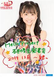 YonemuraKirara-HappyoukaiDec2019