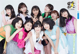 ANGERME-LiveDenkousekka-A5photo