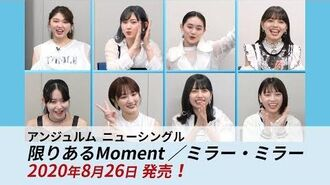 Announcement of ANGERME's new single!