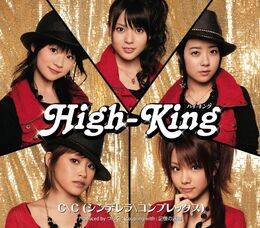 High-kingo