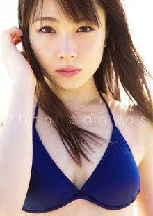 IshidaAyumi-20thcanvas-PBregcover