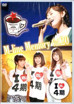Mlinememoryvol.20cover