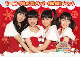 Morning-Musume-10ki-Member-Ohirome-Event-DVD-front