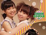 Kanazawa Tomoko Discography Featured In