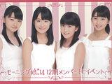 Morning Musume 12ki Member FC Event