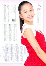 AkiyamaMao-VDCMagazine-Jan2017