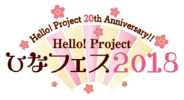 HinaFest2018-logo