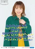 IshidaAyumi-H!P2020Winter