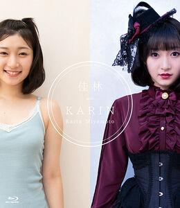 MiyamotoKarin-Karin=KARIN-BD