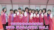 BEYOOOOONDS DVD MAGAZINE Vol