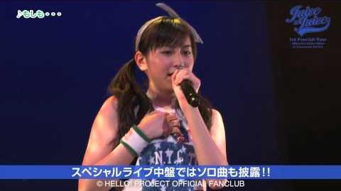 DVD「Juice=Juice 1st Fanclub Tour ~Miracle×Juice×Bus~ in Yamanashi」