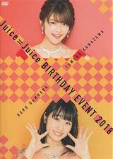 Juice=Juice Kanazawa Tomoko・Dambara Ruru Birthday Event 2018