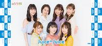 JuiceJuice-HinaFes2019-mft