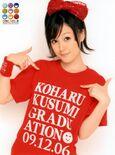 KK-Graduation20091206
