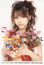 RT-Valentine's day 2007