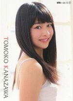 Tomoko1