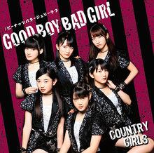 GoodBoyBadGirl-lc