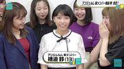 Harosute296-HashisakoRinreveal