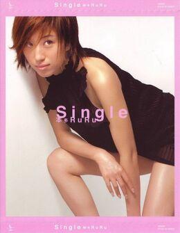 Ruru honda single