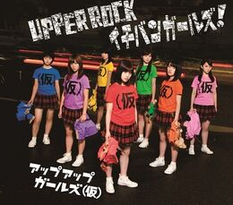 Up-Up-Girls-UPPEER-ROCK-Ichiban-Girls-Cover-3023