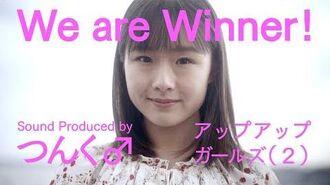 Up Up Girls (2) - We are Winner! (MV)