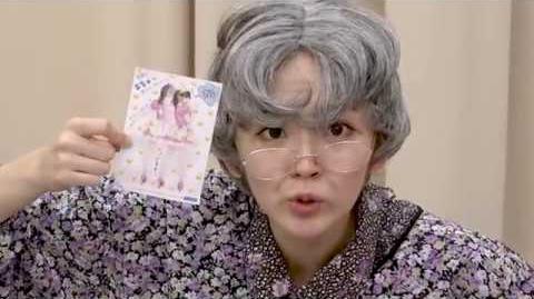 「℃-ute 鈴木愛理バースデーイベント2017」オリジナルグッズCM