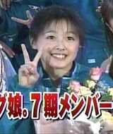 Morning Musume Audition 2005