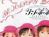 BE HAPPY Koi no Yajirobee