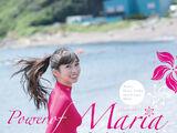 Makino Maria/Magazine Images