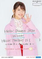 KanazawaTomoko-H!P2020Winter