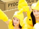 Pyocopyoco Ultra