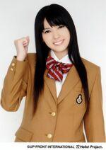 Gekiharo 4 Maimi