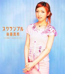 GotoMaki-s07LE