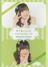 Morning Musume '18 Ikuta Erina Birthday Event