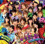KonoChikyuunoHeiwawoHonkideNegatterundayo-dvd