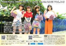 MM17-DVDMag105-backcover